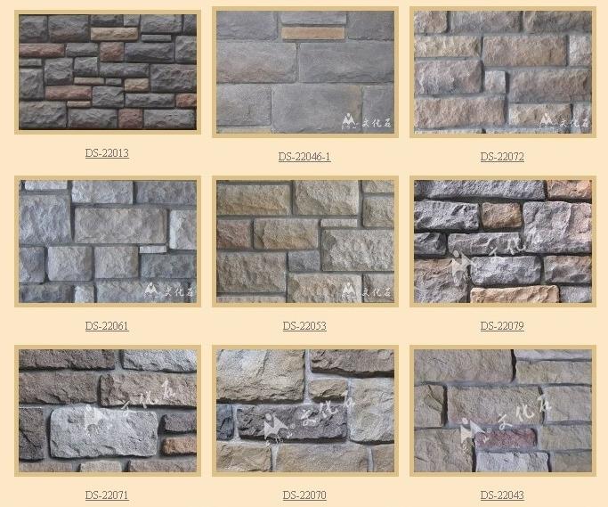板岩 文化石价格 人造文化石 石灰石系列批发价格 杭州市