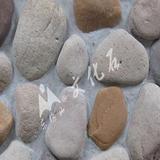 人造文化石 河卵石系列