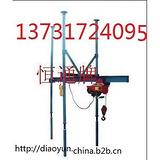 室外小吊运机恒通旋臂式小吊机轨道式微型吊机电瓶吊机
