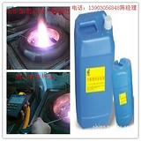 醇基燃料添加剂,提高甲醇热值与温度的添加剂