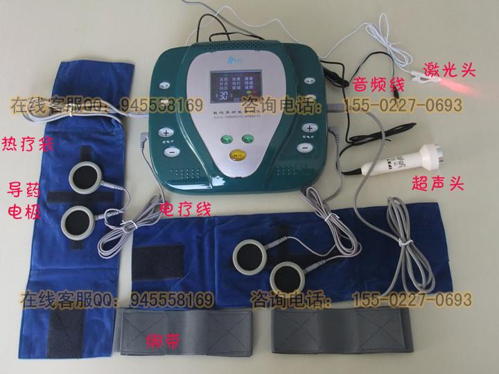 上海豪景数码多功能治疗仪lhy-iv型中频激光超声波药物导入