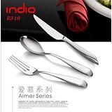 尔玛.卡恩品牌—爱慕系列不锈钢刀叉勺 餐具 西餐刀叉