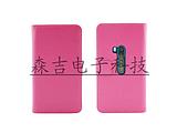 诺基亚Lumia900920PU皮手机套韩版时尚有卡袋厂家直供手机保护套