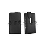 诺基亚Lumia900/920 PU100纹韩版壳上下开磁扣手机保护套厂家直销