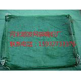 白菜网袋批发-白菜网袋-白菜网眼袋-海菜网袋-海菜包装袋