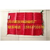 洋葱网袋-洋葱包装袋-圆葱网袋-洋葱网袋批发-红葱网袋