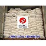 工业特级滑石粉(325目-6000目)