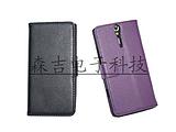 厂家直供索尼Lt26i钱包款左右开可插卡内支架手机保护皮套