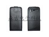 多普达HTC G14 sensation斜纹纹理上下开手机保护皮套