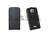 HTC ONE X/S720e真皮上下开套厂家直销手机保护套