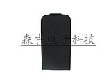 厂家直供HTC G12pu+TPU皮套ONE系列新款手机保护套