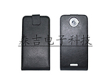 HTC ONE X/G23高档PU 上下开磁扣可插卡手机保护套