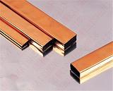 底价供应导电铜箔泡棉D型