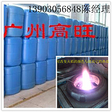 醇基燃料油添加剂价格生产厂家