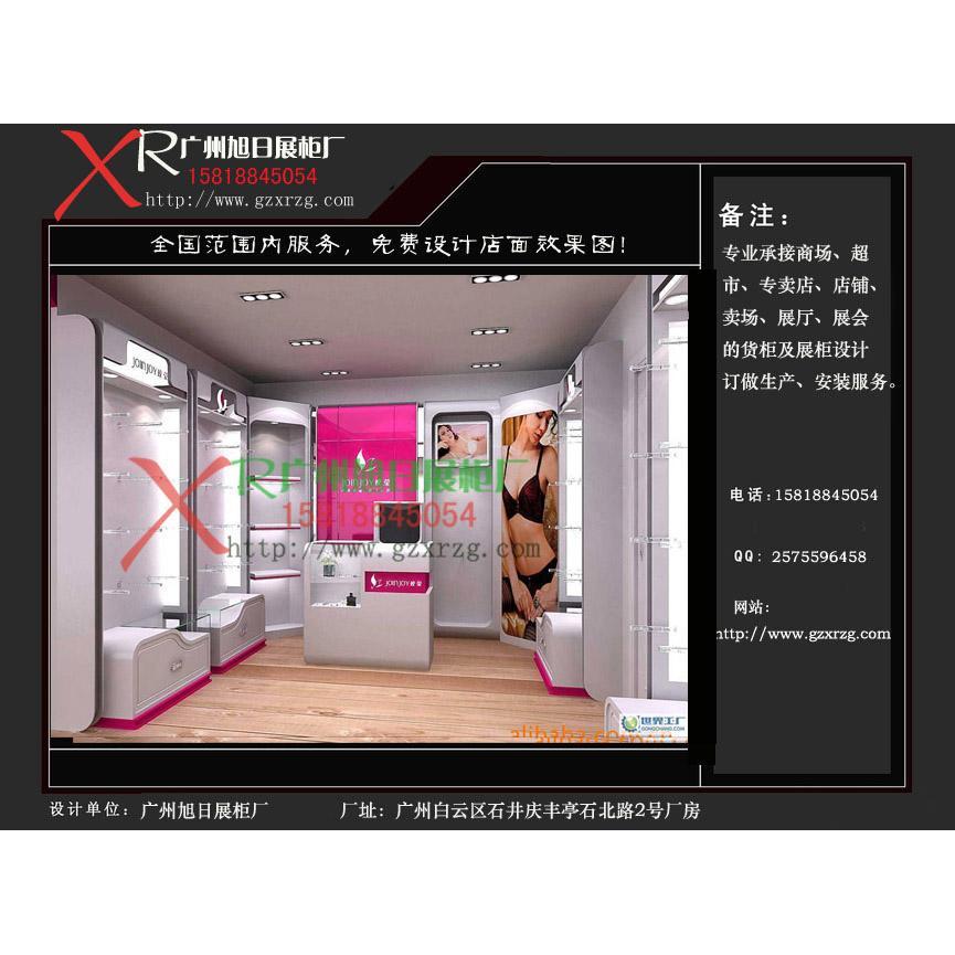 小商店广告设计图展示