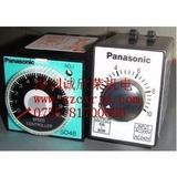 松下变换器 松下速度控制器MGSDB2 DVSD48CY