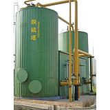不锈钢脱硫塔 沼气脱硫罐 车间废气净化设备