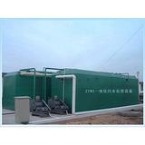 牙科医院污水处理设备  一体化医院污水处理设备