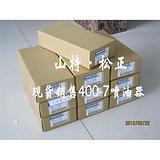 喷油器6156-11-3300 发动机油嘴,小松原厂配件