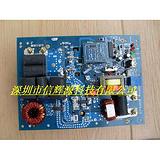 山东青岛5KW高频电磁加热器