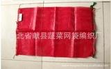 红薯专用袋/红薯网眼袋/苹果网袋/水果网袋/地瓜网袋/批发/网袋厂