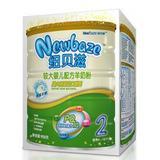 纽贝兹羊奶粉批发 低价供应羊奶粉网店