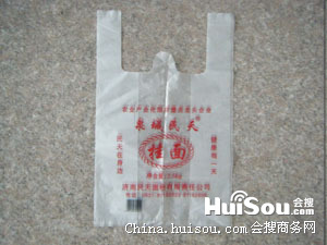 塑料软包装