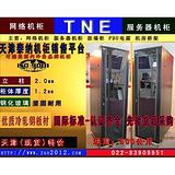 天津网络服务器机柜 泰纳42U机柜