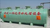 北京丝绸印染污水处理设备 一体化丝绸污水处理设备