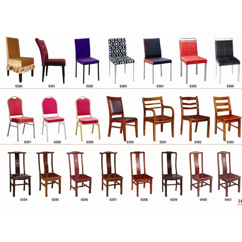 苏州会所桌椅 苏州ktv沙发供应 苏州餐厅桌椅供应批发