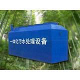 郑州毛纺织印染污水处理设备  羊毛纺织印染污水处理设备  投资小