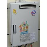 24升高木燃气热水器室外机