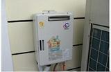 20升高木中央燃气热水器室外机
