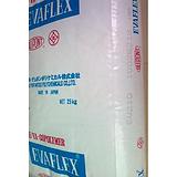 代销:EVA 210#VA含量28%熔指400#塑胶粒子
