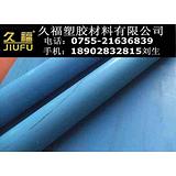 MC901尼龙板棒,蓝色尼龙板棒