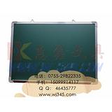 深圳教学绿板,搪瓷绿板,南山绿板厂家