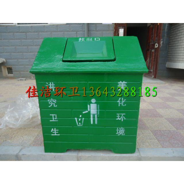 新材垃圾箱新农村建设专用垃圾桶