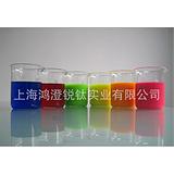 通过欧盟、美国儿童品测试标准的染料型、颜料型荧光粉红墨水Neon