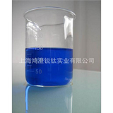 供应通过欧盟、美国儿童品测试的可洗水彩墨水--蓝色Washalbe Ink