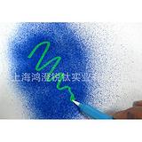 供应通过欧盟、美国儿童品测试的魔术变色墨水--蓝变绿Magic Ink