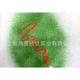 供应通过欧盟、美国儿童品测试的魔术变色墨水--绿变红Magic Ink