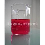 供应通过欧盟、美国儿童品测试的可洗水彩墨水--粉红Washalbe Ink