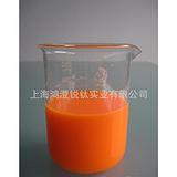 通过欧盟美国儿童品测试标准的染料型、颜料型荧光橙墨水Neonink