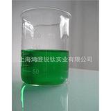 供应通过欧盟、美国儿童品测试的可洗水彩墨水--绿色Washalbe Ink