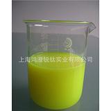 通过欧盟、美国儿童品测试标准的染料型、颜料型荧光黄墨水Neon