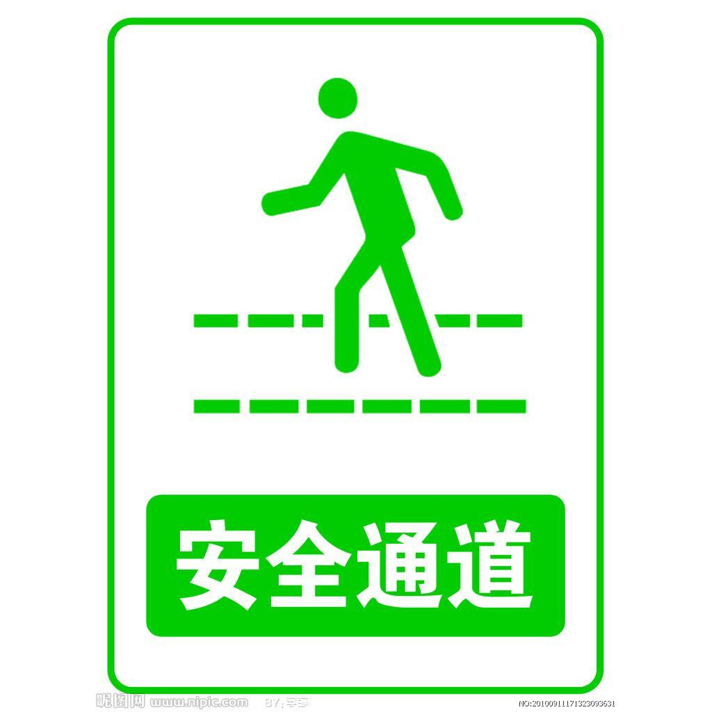 供应标牌 搪瓷标示牌 搪瓷警示牌设计制作