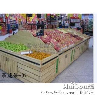 商超货架价格 木质水果展示架 靠墙蔬菜摆放架 超市果蔬堆