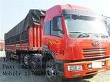 上海到甘孜物流 上海清群物流公司 货运公司电话:52846661