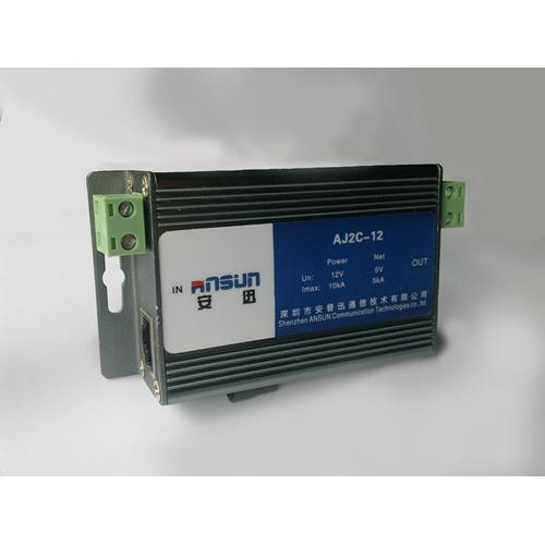 防雷中心备案查询产品检测报告安迅网络摄像机防雷器