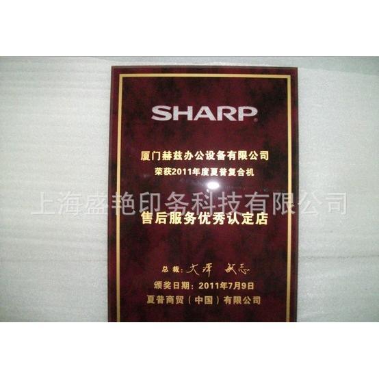 其他未v白色白色_夏普经销商授权牌丝网印刷批象牙白价格家具的的门图片
